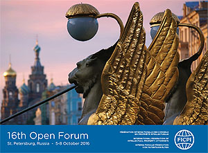 16-й FICPI Open Forum в Санкт-Петербурге